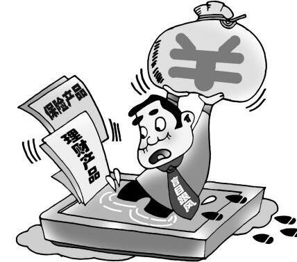 """保监会:选购""""开门红""""保险产品小心被忽悠"""