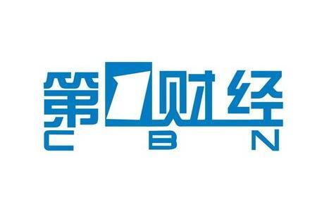 第一财经社论:中国扩大开放利己益人