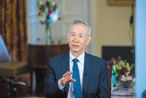 刘鹤:中美达成共识,不打贸易战