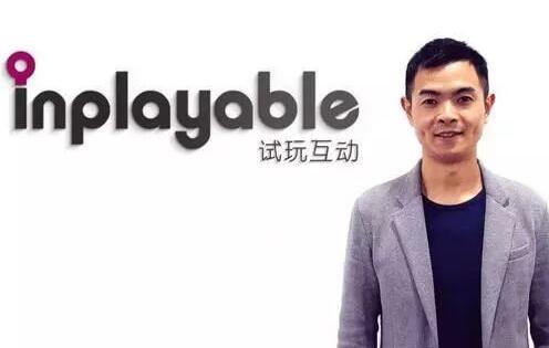 """专注移动平台游戏广告,""""试玩互动""""CEO胡健:今年我要做到领域第一"""