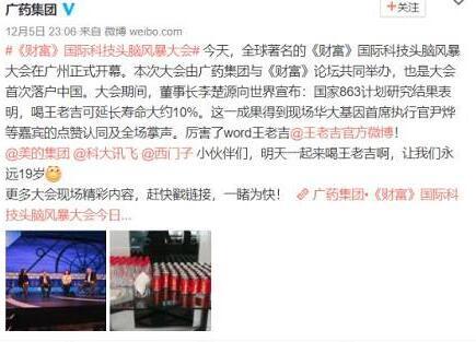 王老吉要当中国版星巴克?卖起现泡凉茶,要开3000家店…
