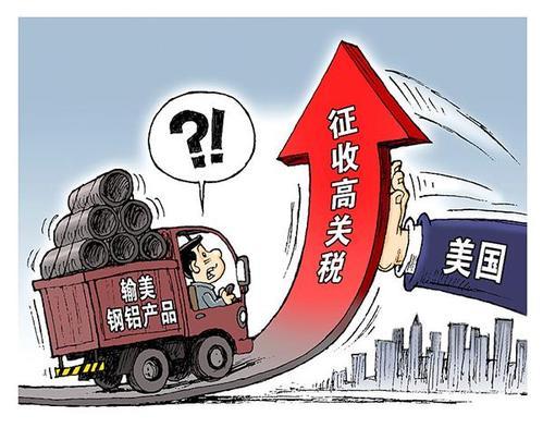 世界银行:提高关税可能导致2008年危机重现