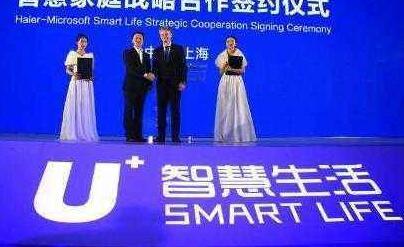 强强联合 兴业银行携手微软共建数字化智能银行