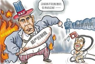 白宫:扩大对伊朗制裁后还将对其采取其他行动