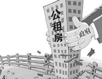 武汉外来务工人员将享公租房保障 每人每月补贴240元