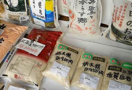 日媒:欧盟12月解除日本福岛产大米进口限制