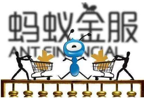 蚂蚁金服成长史:4年投资超过60家企业
