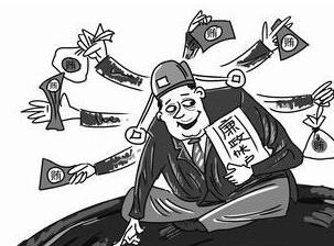 """俄反腐持续发力:""""贪官耻辱榜""""新法案正式启动"""