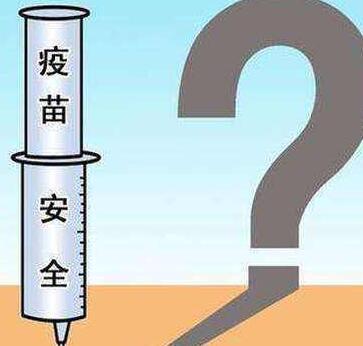 长生疫苗案:与人民为敌与国家作对 必遭雷霆般打击
