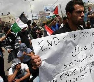 """巴勒斯坦悲愤度过""""灾难日"""" 抗议难挡以色列强硬"""