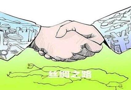日本出台政策欲参与一带一路 为3类项目提供融资