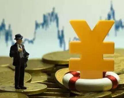 逾千亿元增量资金将进A股 带来价值投资理念