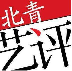北青社评:禁止民办园上市能否缓解入园难?