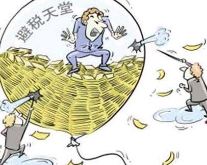 """欧盟避税天堂黑名单引争议 澳门为何也被""""拉黑"""""""