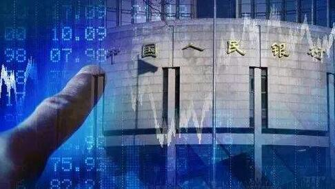 中国银保监会上半年处罚银行业金融机构798家 罚没逾14亿元