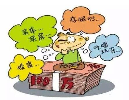 北京通州建立市场公平竞争审查机制 划定18个不得