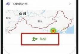 """航旅纵横APP""""选座社交""""陷隐私泄露争议 运营方致歉"""