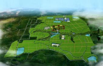 四川省九寨沟县罗依现代农业产业园建设项目