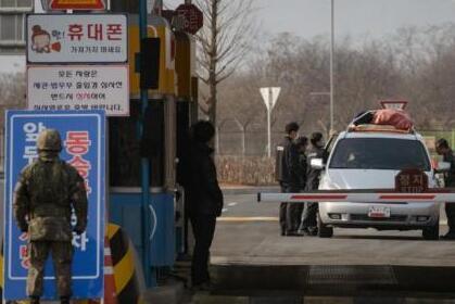 韩方:开城工业园韩朝联络处修缮施工准备工作结束