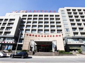 平煤神马集团整体上市启动 改革方案预计3月中旬出台