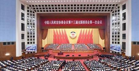 今年两会首次禁止代表委员带手机进人民大会堂