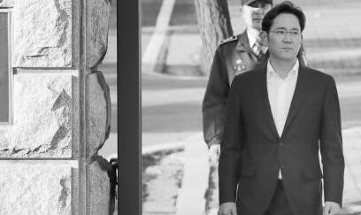 """三星""""太子""""李在镕获释后致歉:今后更加严谨行事"""