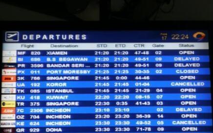 厦航一飞机在马尼拉降落时偏出跑道