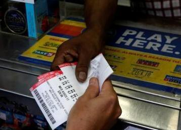 美新泽西州再次开出彩票大奖 单张中3.15亿美元