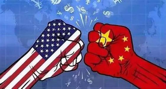 中美贸易战:挑战和机遇