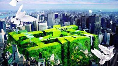 国家发改委关于开展第三批国家低碳城市试点工作的通知