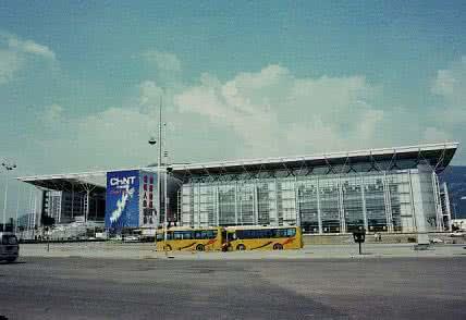 温州国际会议展览中心