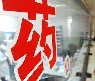国家医保局:开展准入谈判等措施 推动抗癌药降价