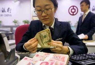 10月中国广义货币增速再创历史新低 季度性因素致信贷回落