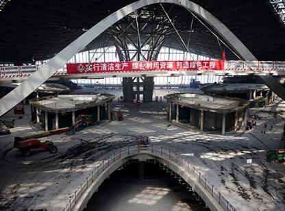 北京将启动第3阶段城南行动计划 解决南北发展不平衡