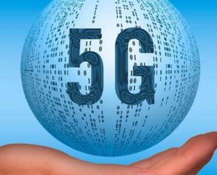 机构仍对5G产业链关注较高