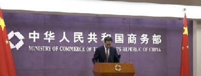 国际舆论担忧经贸摩擦有损全球贸易体系