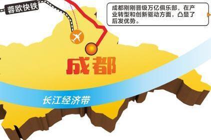 地方经济半年报:GDP增长最快省份多集中长江经济带