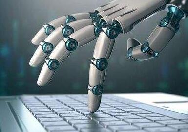 人工智能,拓展产业新空间