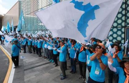 首脑会谈后首次民间交流:朝鲜劳动者代表团访韩