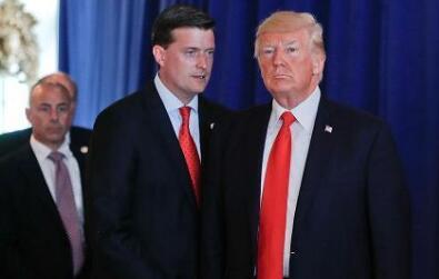 特朗普再次损将 贴身助理遭家暴指控辞职