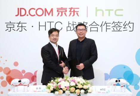 HTC签约京东 未来三年推深度定制产品