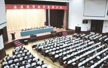 江苏:不折不扣落实中央支持民营经济政策