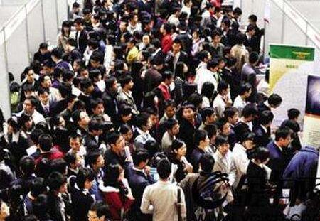 黑龙江:去年毕业生留省就业率同比增长2.8个百分点