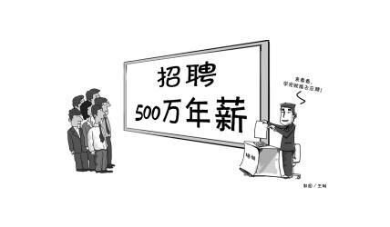 区块链高烧后遗症:500万年薪有价无市 培训机构揽财