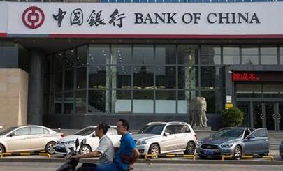 报告:中国银行业盈利增速回升 科技引领高质量发展