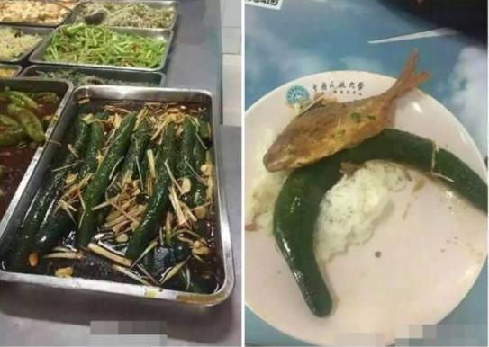 食堂又一力作大葱炒整条黄瓜 你怎么看食堂创新料理?