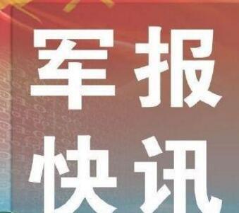 解放军新修订共同条令:军人微信号QQ号登记备案