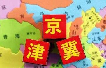 蓝天保卫战计划:京津冀等区域严禁新增钢铁、电解铝