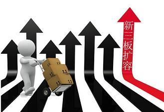 多元化特征明显 新三板企业差异化服务需求强烈