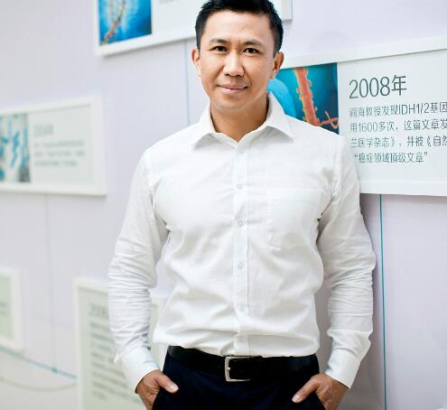 """科研新突破登Nature子刊,泛生子再掀癌症基因的""""面纱"""""""